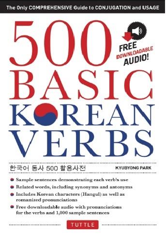 Tải sách: 500 Basic Korean Verbs (Ebook+ Audio)