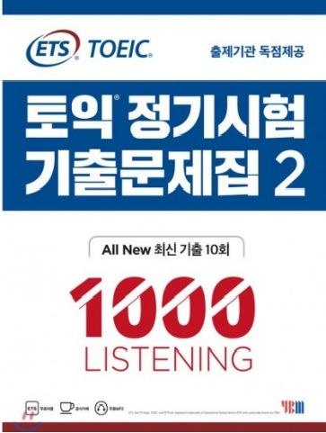 Tải sách: ETS TOEIC 2020 – Bộ Sách Luyện TOEIC Mới Nhất ( Ebook + Audio )