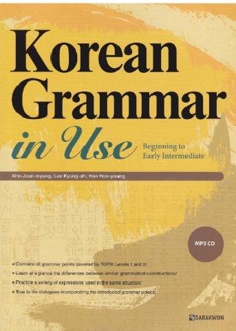 Tải sách: Korean Grammar In Use Beginning in Tiếng Hàn Quốc (Ebook+Audio+Answer Key)