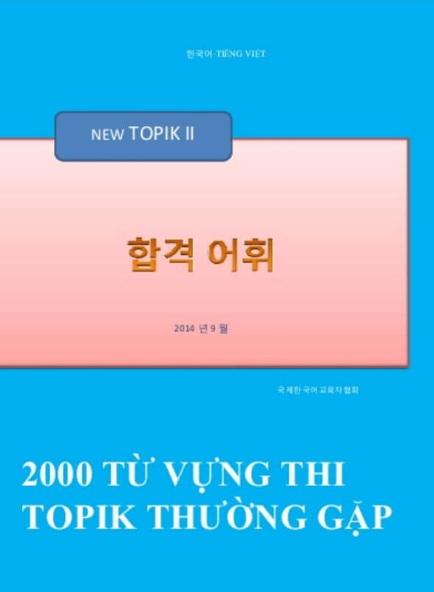 Tải sách: 2000 Từ Vựng Thi Topik Thường Gặp
