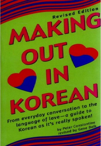 Tải sách: Making Out In Korean