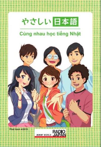 Tải sách: Cùng Nhau Học Tiếng Nhật