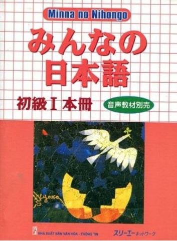 Tải sách: Giáo Trình Minna No Nihongo 1,2 Full Ebook + Audio