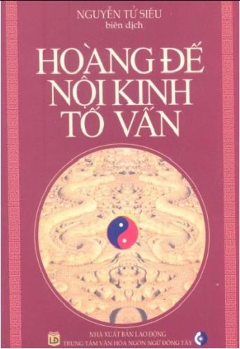 Tải sách: Hoàng Đế Nội Kinh Tố Vấn (Bản Gốc)