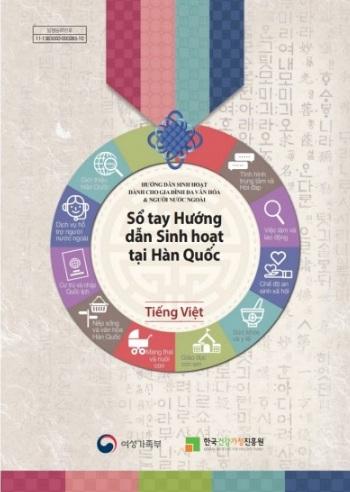 Tải sách: Sổ Tay Hướng Dẫn Sinh Hoạt Tại Hàn Quốc