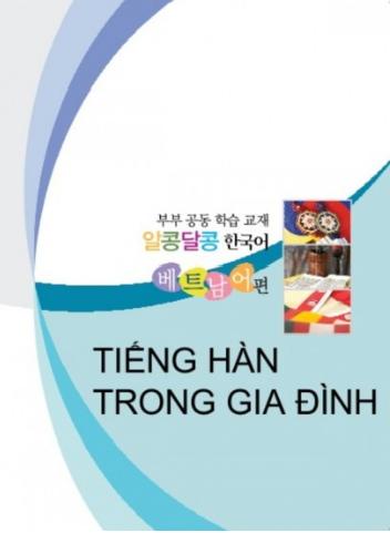 Tải sách: Tiếng Hàn Trong Gia Đình