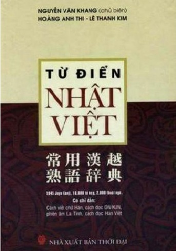 Tải sách: Từ Điển Kanji Nhật Việt