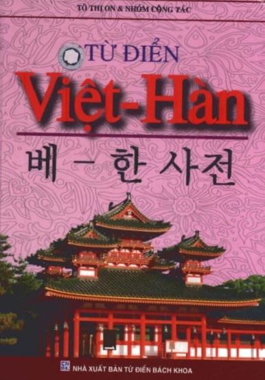 Tải sách: Từ Điển Việt Hàn