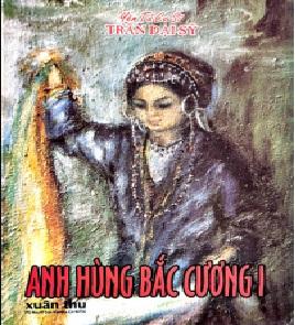 Tải sách: Anh Hùng Bắc Cương – Yên Tử Cư Sĩ Trần Đại Sỹ