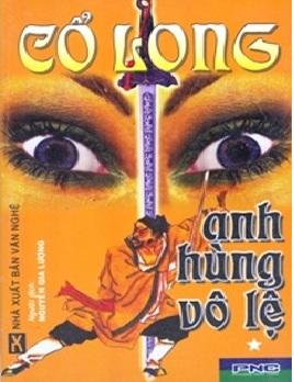 Tải sách: Anh Hùng Vô Lệ – Cổ Long