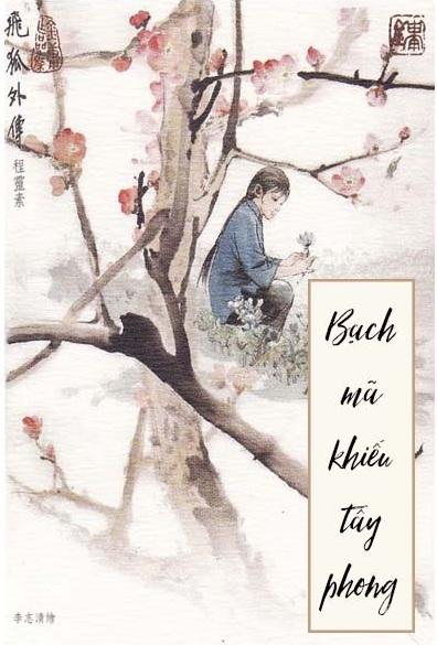 Tải sách: Bạch Mã Khiếu Tây Phong – Kim Dung