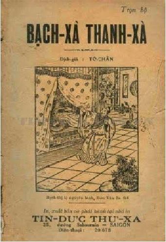 Tải sách: Bạch Xà – Thanh Xà