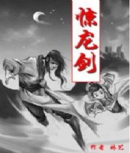 Tải sách: Danh Kiếm Hoa Hương – Lâm Nghệ
