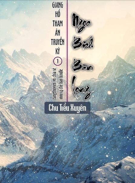 Tải sách: Giang Hồ Tham Án Truyền Kỳ – Chu Tiểu Xuyên