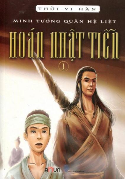 Tải sách: Hoán Nhật Tiễn Tập 1 – Thời Vị Hàn