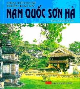 Tải sách: Nam Quốc Sơn Hà – Yên Tử Cư Sĩ Trần Đại Sỹ