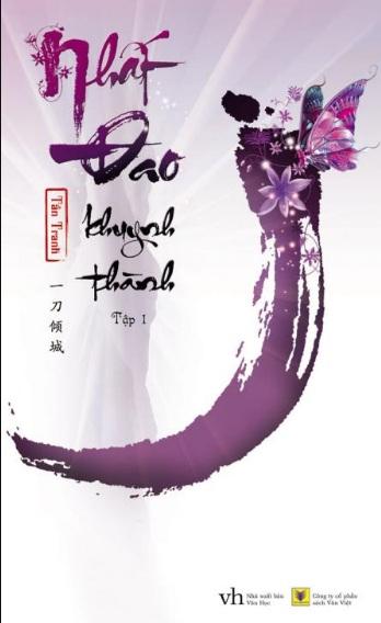 Tải sách: Nhất Đao Khuynh Thành Tập 1 – Tần Tranh