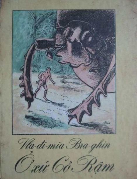 Tải sách: Ở Xứ Cỏ Rậm – Vladimir Bra-ghin