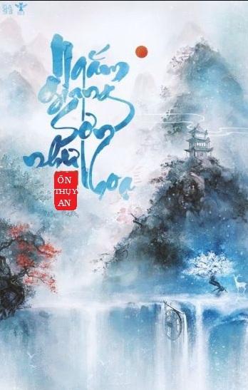 Tải sách: Thần Châu Kỳ Hiệp: Giang Sơn Như Họa – Ôn Thụy An