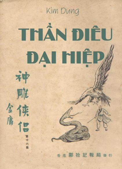 Tải sách: Thần Điêu Đại Hiệp – Kim Dung