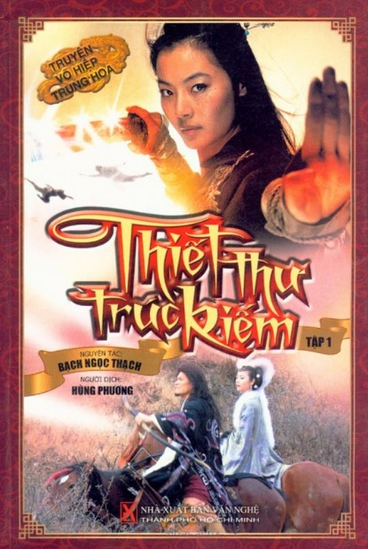 Tải sách: Thiết Thư Trúc Kiếm Tập 1 – Trần Thanh Vân