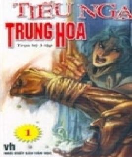 Tải sách: Tiếu Ngạo Trung Hoa