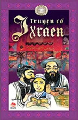 Tải sách: Truyện cổ Ixraen – Phạm Quang Vinh