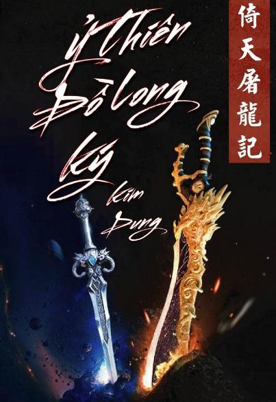 Tải sách: Ỷ Thiên Đồ Long Ký – Kim Dung