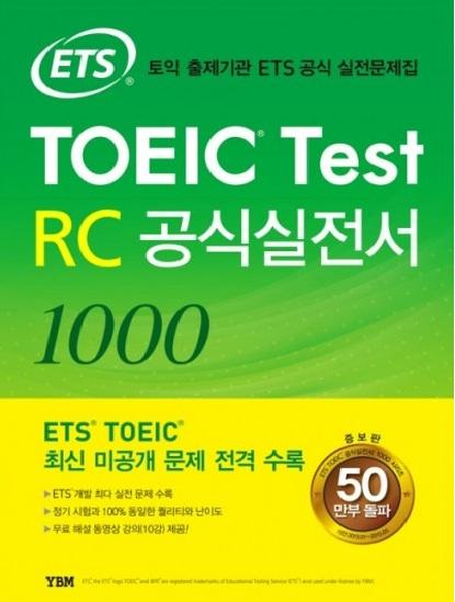 Tải sách: Sách ETS Toeic Test RC 1000 Hướng Dẫn Giải Chi Tiết (Bản Đẹp)
